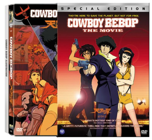 Cowboy Bebop the movie /'Knockin/' on heaven/'s door/' illustration art book