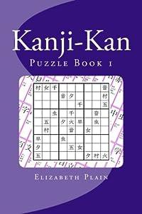 Kanji-Kan: Puzzle Book 1 (Volume 1) (English and Japanese Edition)