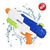 Marggle Water Gun 1250cc, Super Soaker Squirt Gun with Large Capacity and Pulling Plug to Inflate, Long Effective Distance of 35 Ft, Shooter Blaster Toy for Kids and Adults, Game&Party in Summer