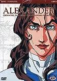 Alexander - Cronache Di Guerra Di Alessandro Il Grande - Complete Box Set (4 Dvd) [Italian Edition]