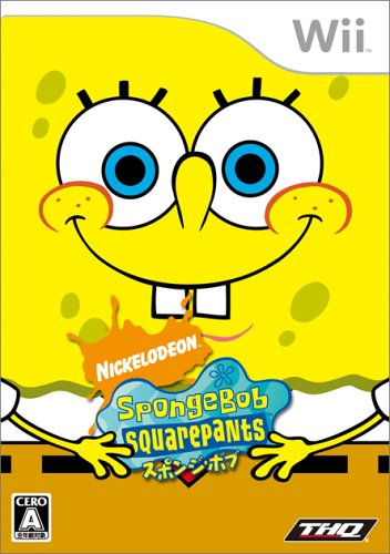 SpongeBob SquarePants: Creature from the Krusty Krab [Japan Import] by THQ