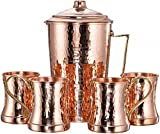 NEW DEMMEX CopperBull Heavy Gauge 100% Pure Solid Hammered Copper Moscow Mule Water Serving Set (Pitcher & 4 Mugs)
