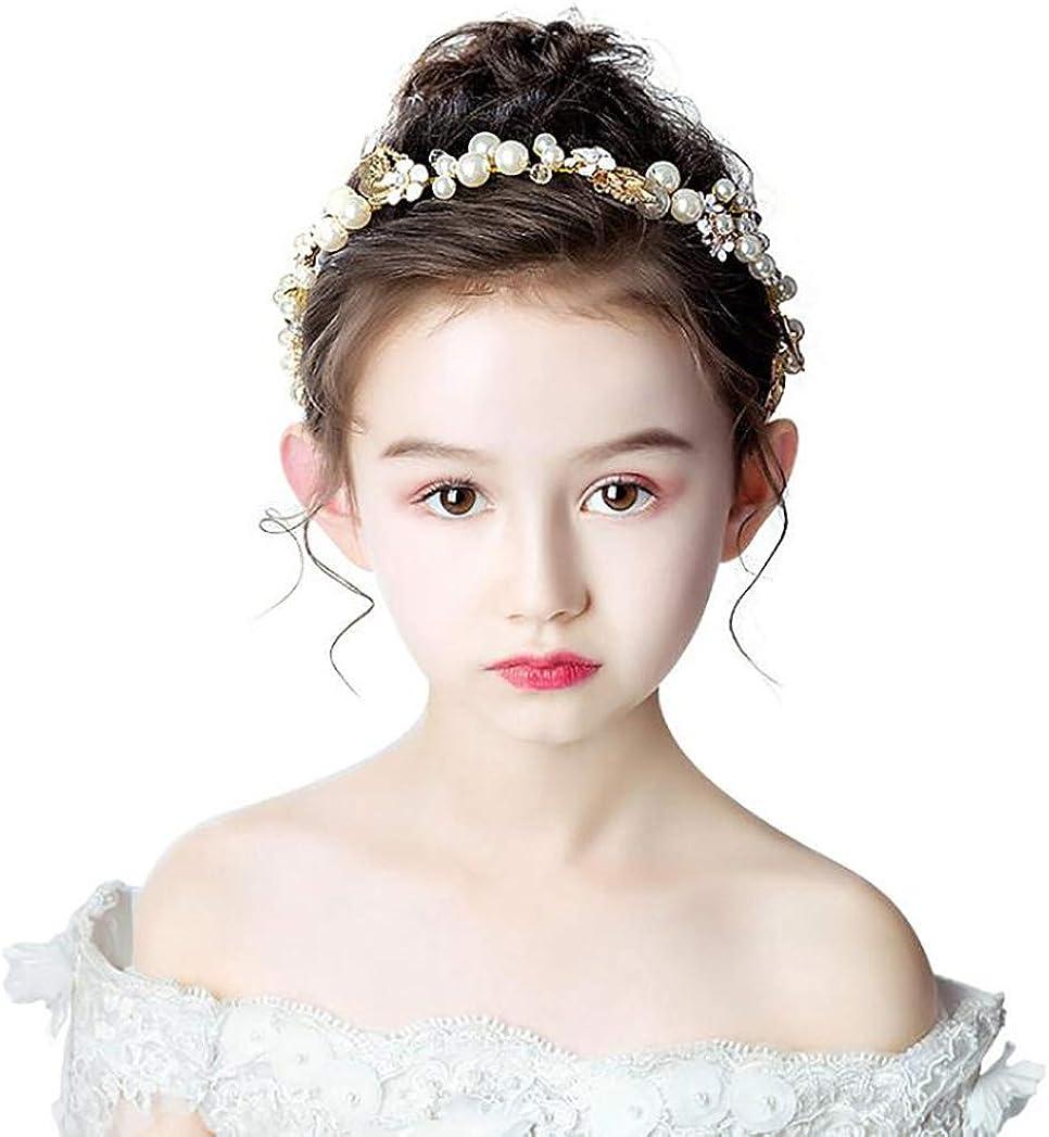 Flower Girl Bridesmaid  Holy Communion White Hair Accessory Headband Diamante