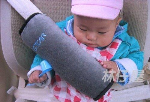 NuoYa001 Auto Car Baby/Child/Kid Safety Seat Belt Cover Pad Strap Belt Shoulder Protector