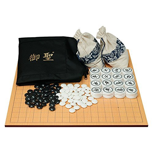 (2 In 1 Portable Go Game, Chinese Chess Reversible Board, with Double Convex Stones Go Game Set WXT0001 ~ USA SELLER ~We Pay Your Sales Tax)