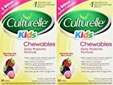 Culturelle Kids! Chewables Probiotic, For Kids 50-100lbs, Tablets, Berry, 30 ea - 2pc