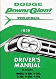 1959 DODGE TRUCK & PICKUP OWNERS INSTRUCTION & OPERATING MANUAL - GUIDE For