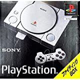PlayStation ファイティングBOX(SCPH-3500) [PS]