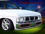 Fedar 1995-1997 Nissan Hardbody Pickup Lower Bumper Billet Grille Grille 2-pcs Set-Black