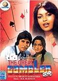 The Great Gambler (1979) (Hindi Film / Bollywood Movie / Indian Cinema DVD)