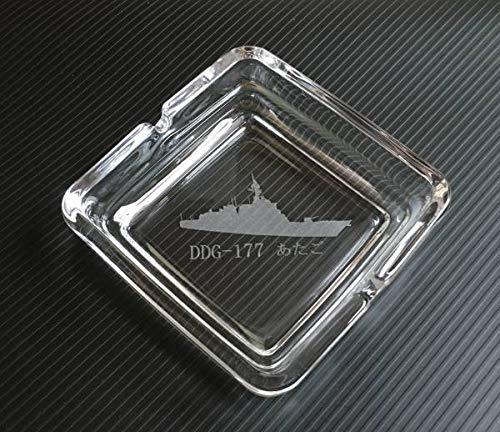 イージス艦 DDG-177 あたご ▼ 灰皿 ミサイル護衛艦 海上自衛隊 JMSDF ミリタリーグッズ レア物 Ashtray □形   B07SX9H6HQ