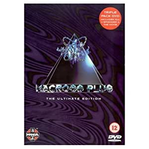 Amazon.com: Macross Plus - The Ultimate Edition [DVD ...