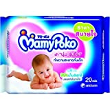(Pack of 6)MAMY Poko BABY WET WIPE 20 Sheets,Travel size,to go,Gently cleans your baby's delicate skin,with 99% purified water(send you happiness)
