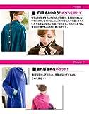 Nukme ヌックミィ 2010 着るブランケット 袖付き毛布 フリーサイズ (ターコイズ)