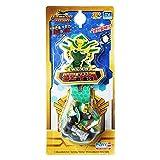 Legend Hero Three Kingdoms Guan Green Melody Clock watch/ Children's toys Gift