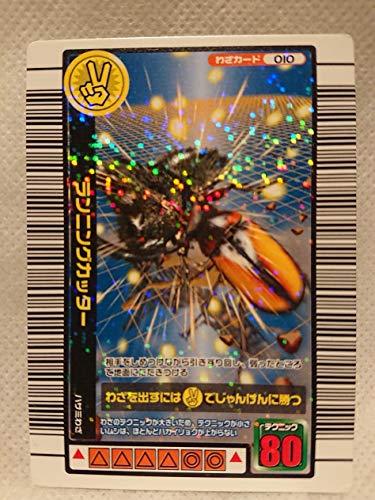 ムシキング 甲虫王者ムシキング  わざカード ランニングカッター 010 ラメの商品画像