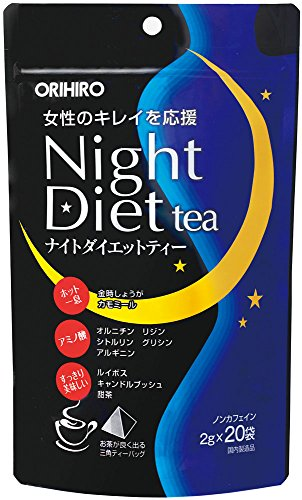 Night diet tea (2g * 20 follicles) (1) by ORIHIRO