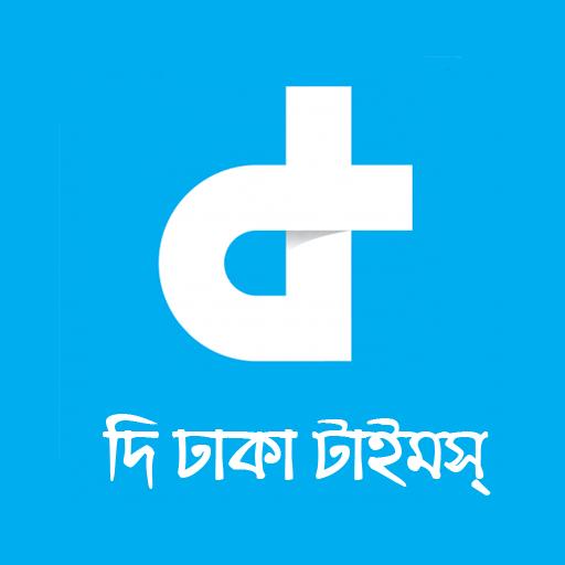 The Dhaka Times - Bangla Magazine
