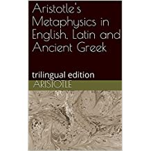 Amazon aristotle kindle store aristotles metaphysics in english latin and ancient greek trilingual edition hermes classical texts book 3 fandeluxe Gallery