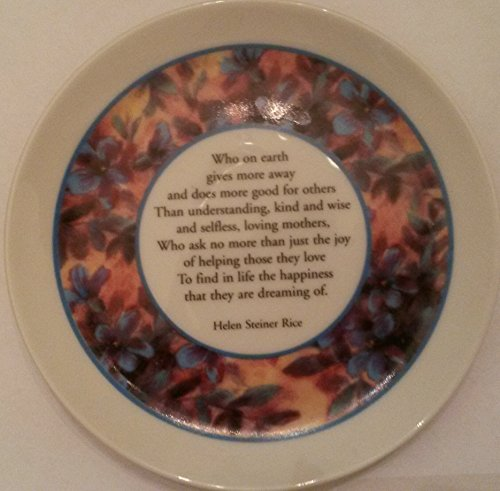 Mother's Day Porcelain Plate - HSR Design #M76544G - 7.5