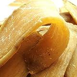 【正規品】もっちり!感動の熟成☆高級国産干し芋どっさり1kg ≪常温商品≫