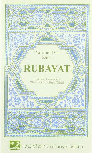 Rubayat [Pdf/ePub] eBook