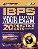 20 Practice Sets IBPS Bank PO/MT Main Exam 2018