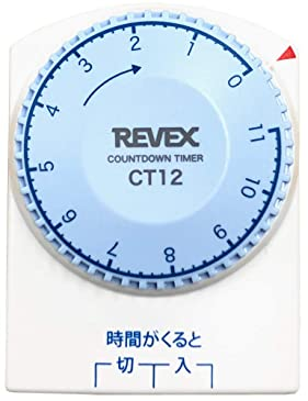 リーベックス Revex コンセント タイマー ダイヤル式 1回だけ イルミネーション 節電 防犯 「入・切」タイマー CT12