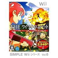 Serie simple de Wii vol. 6: El combate Wai Wai [importación de Japón]