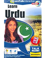 Talk Now! Urdu