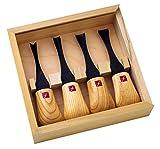 Flexcut Carving Tools, Wide-Format Palm Gouges, Ash Hardwood Handles and Carbon Steel Blades, Set of 4 (FR404)