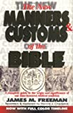 img - for The New Manners and Customs of the Bible (Pure Gold Classics) book / textbook / text book