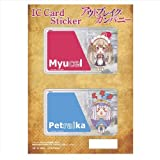 Outbreak Company IC card sticker set A