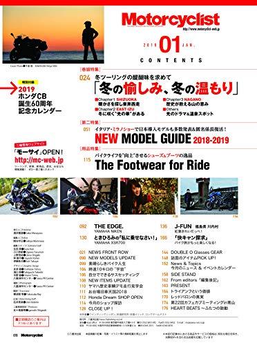 Motorcyclist 2019年1月号 画像 C