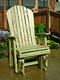 Outdoor 2 Foot Adirondack Design Porch GliderTreated Pine Amish Made USA
