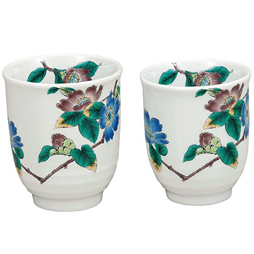 Pair Tea Cups Camellia Kutani Yaki Yunomi