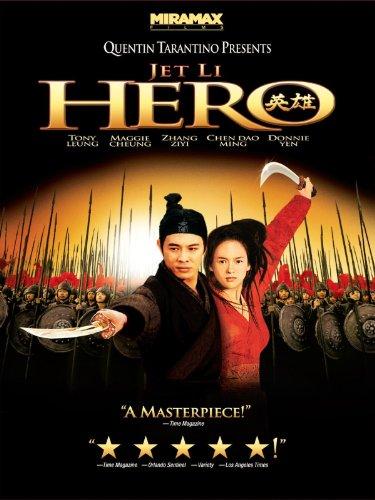 (Hero (English Subtitled))