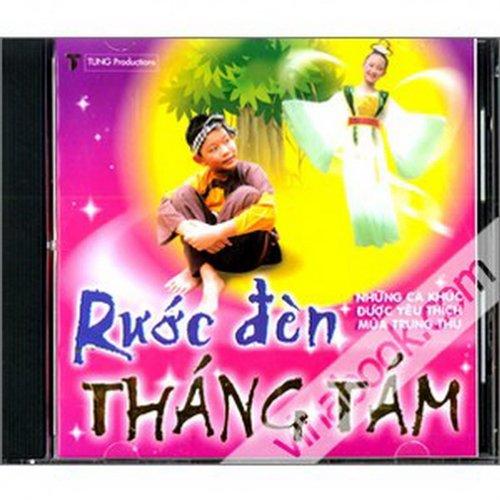 Trang Tron