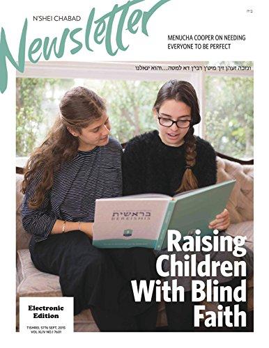 Nshei Chabad Newsletter - Tishrei - September Edition - 5776 / 2015: Jewish Women's Magazine - High Holiday Edition