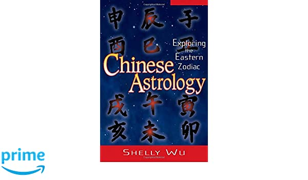 Astrology blowing chinese eastern mind secret sex sexual