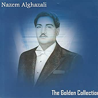 GHAZALI AL GRATUITEMENT NAZEM GRATUIT TÉLÉCHARGER MUSIC MP3
