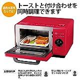 "SHARP Water Microwave Oven""HEALSiO"