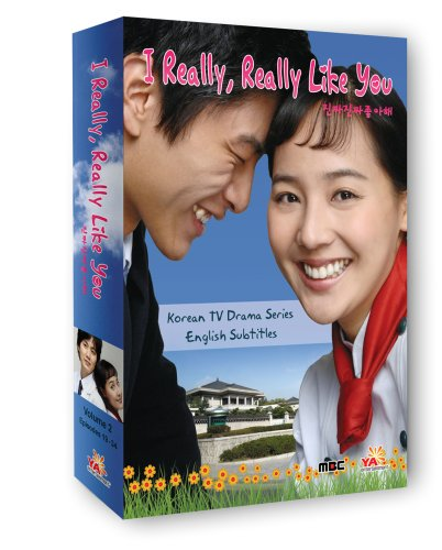 I Really Really Like You Vol. 2 by KC Sales
