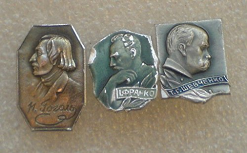 Russian writers poets Gogol Franko Shevchenko Set Original USSR Soviet Union Russian Pin badges