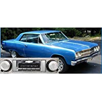1965 Chevelle Malibu USA-630 II High Power 300 watt AM FM Car Stereo/Radio with iPod Docking Cable