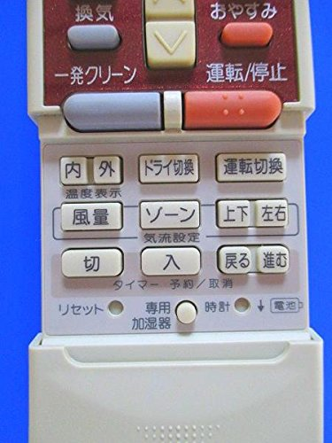 エアコンリモコン RKS502A600