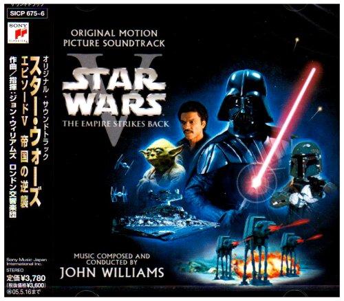 STAR WARS: EPISODE V THE EMPIRE STRIKES BACK(2CD)