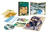 Animation - Log Horizon Season 2 2 [Japan BD] ZMXZ-9782