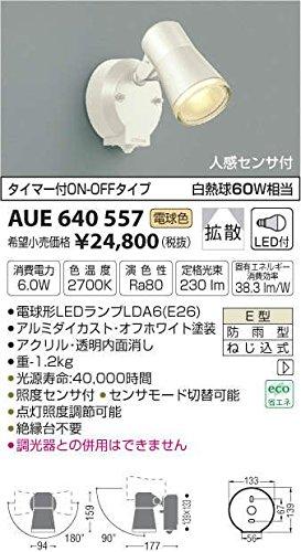 人気が高い AUE640557 B01GCAXXOQ AUE640557 電球色LED人感センサ付ウトドアスポットライト B01GCAXXOQ, グランドプレイス:c9878c8c --- mfphoto.ie