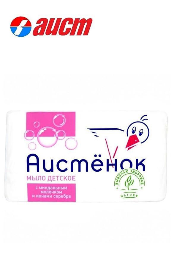 Aistenok Baby Soap con leche de almendras y iones de plata 70g.: Amazon.es: Bebé